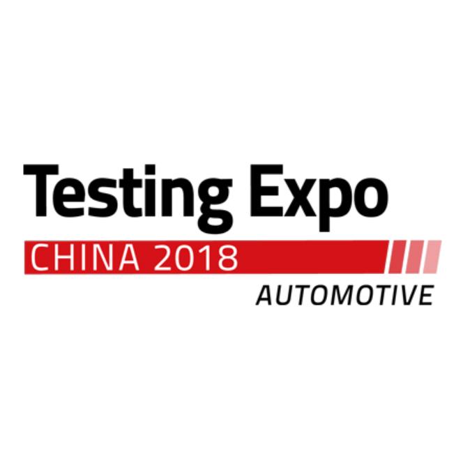 終了しました testing expo automotive china 2018 出展のご案内